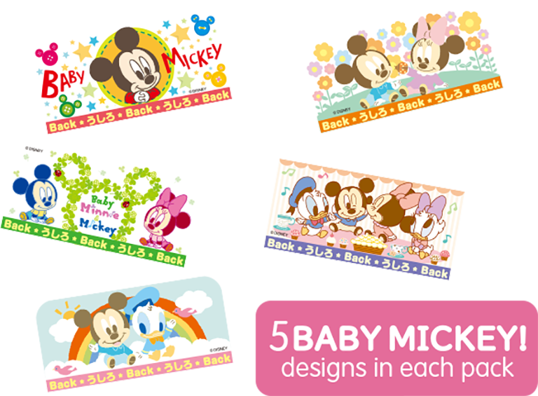 5Baby Mickey! designs in each pack