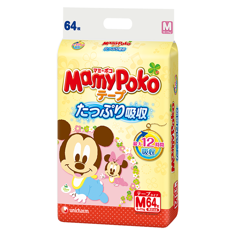 Japanese MamyPoko Tape Type Package