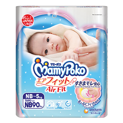 Best diapers for your Newborn baby's delicate skin.