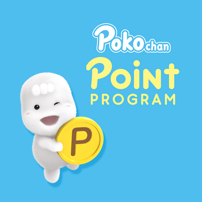 Information of Poko Chan Point Program