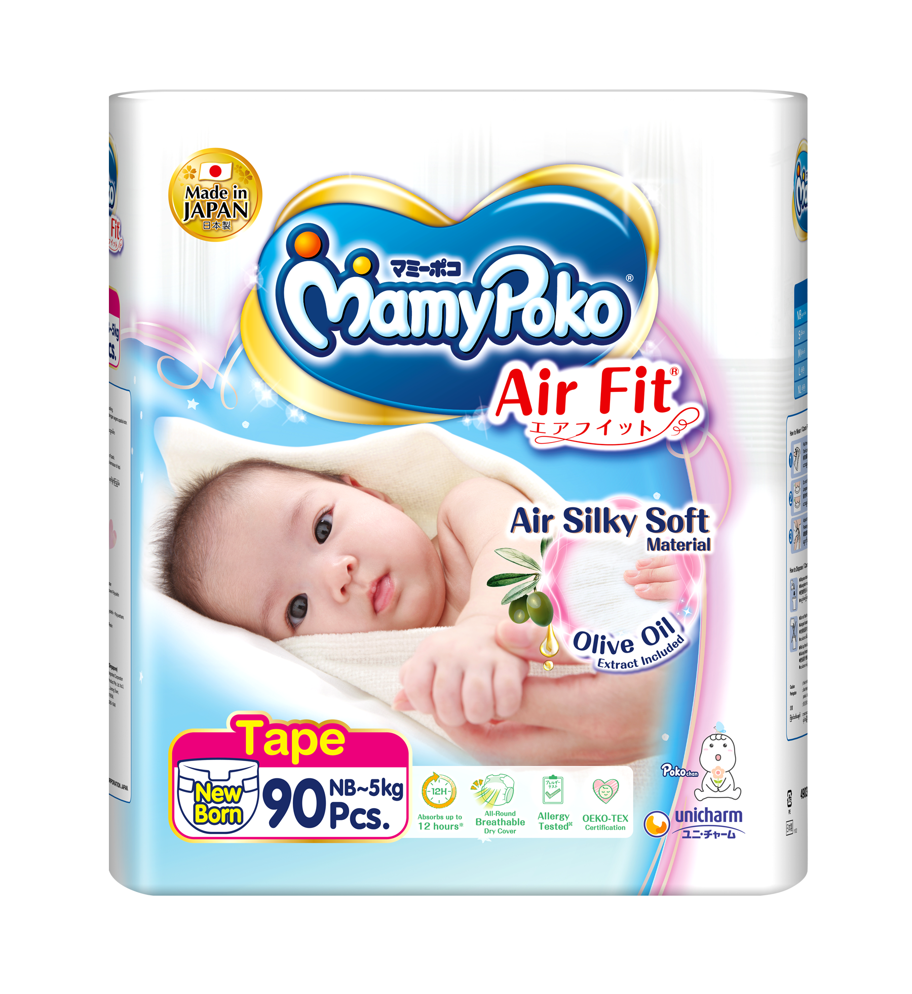 MamyPoko Air Fit Tape Diaper