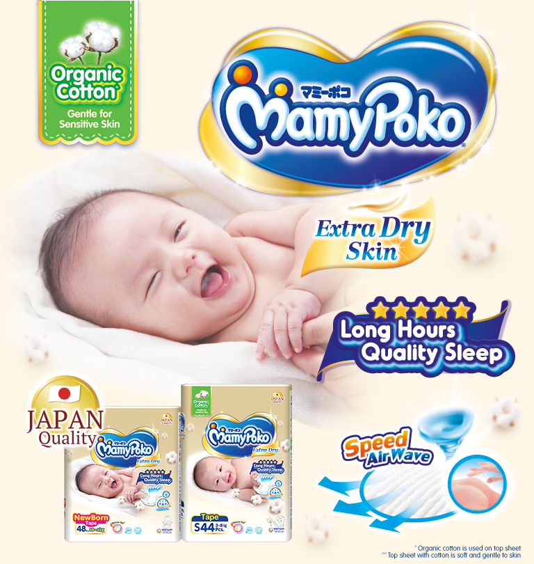MamyPoko Extra Dry Skin with Organic Cotton