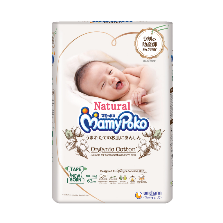 MamyPoko Natural  (NB – L Size)