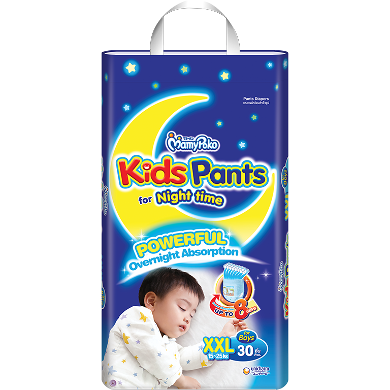 MamyPoko Kids Pants - XXL Boy