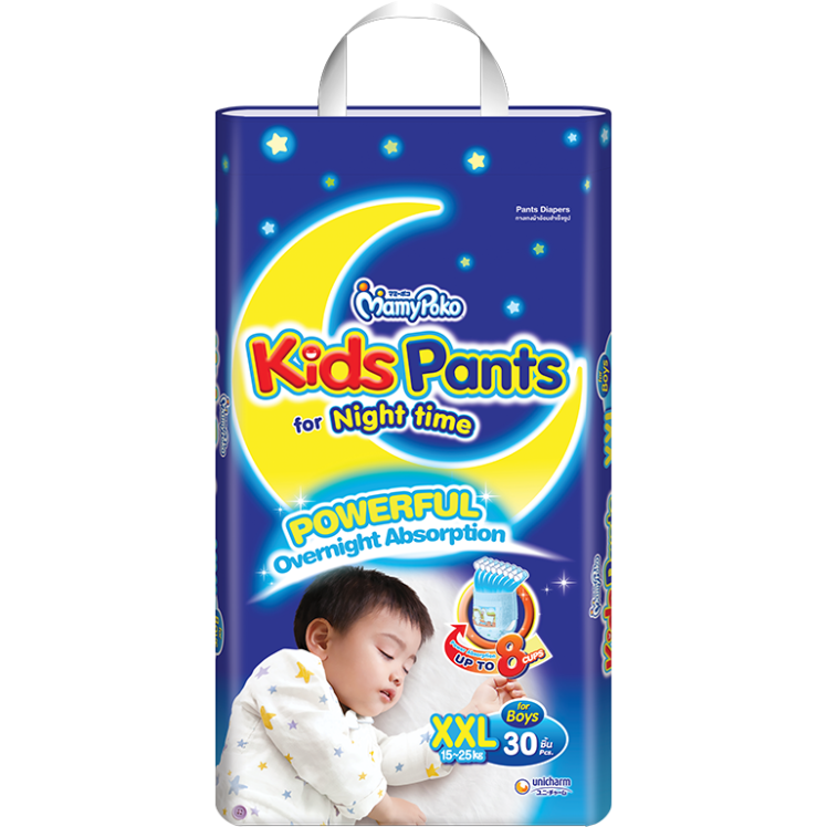 MamyPoko Kids Pants / XXL  Boy