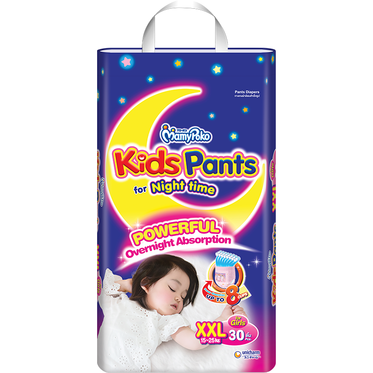 MamyPoko Kids Pants - XXL Girl