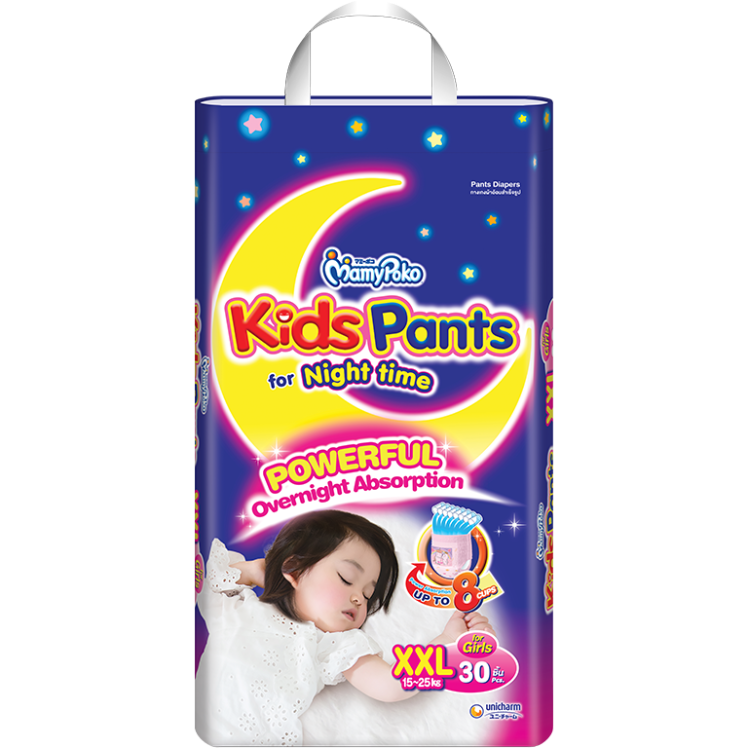 MamyPoko Kids Pants / XXL  Girl
