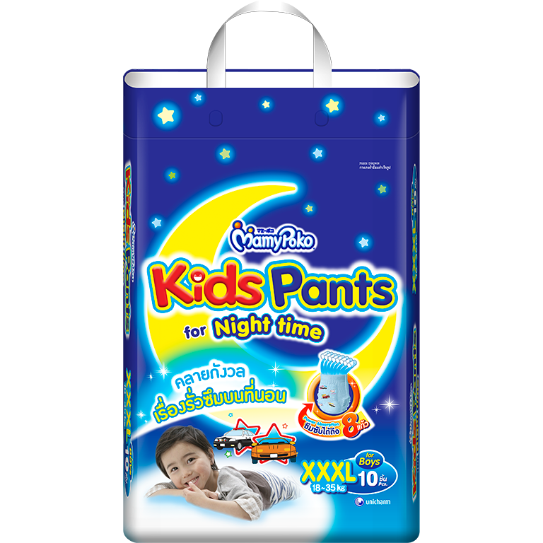 MamyPoko Kids Pants - XXXL Boy