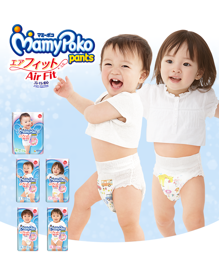 MamyPoko Pants Air Fit Diaper