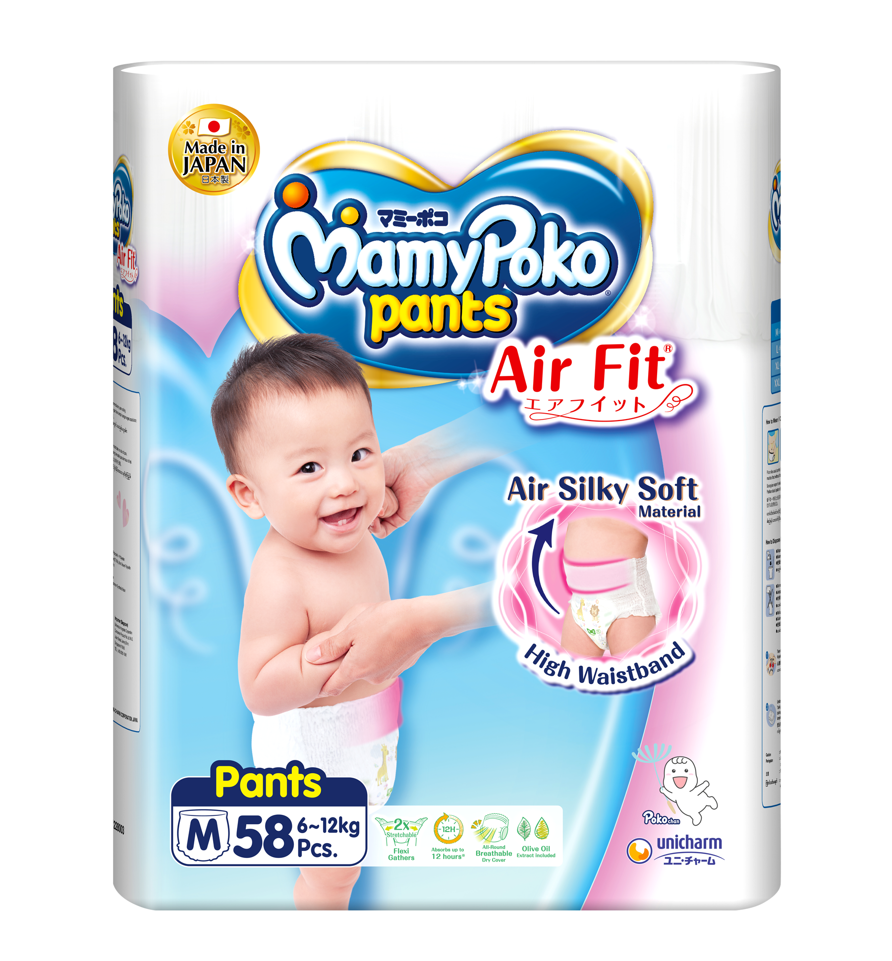 MamyPoko Pants Air Fit Diaper M