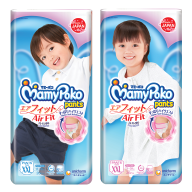 MamyPoko Pants Air Fit (XXL Size)