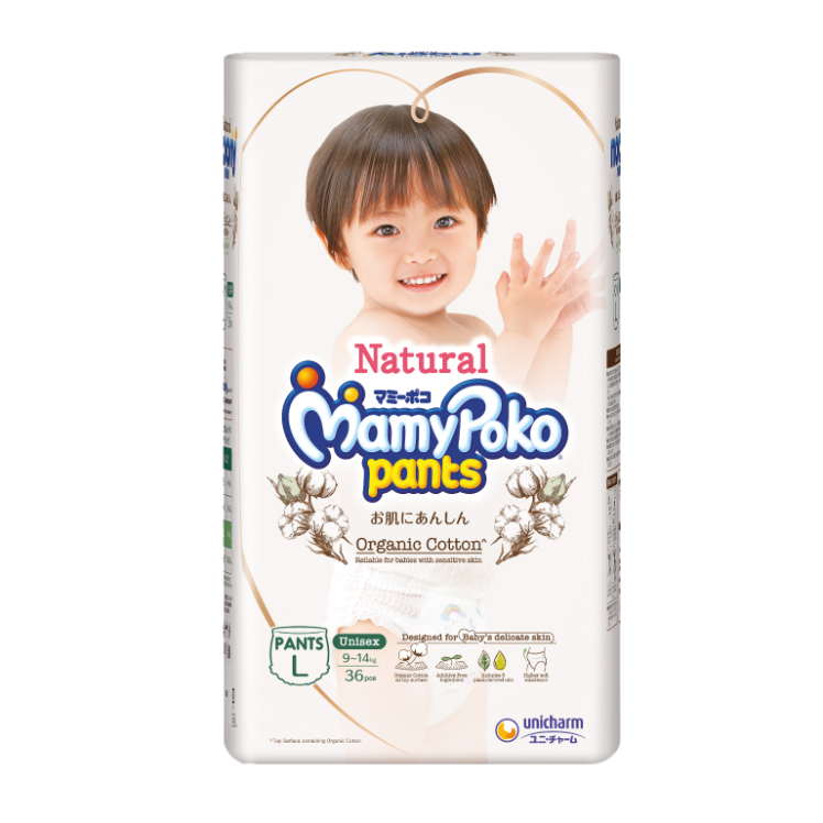 MamyPoko Natural Pants  (L size)