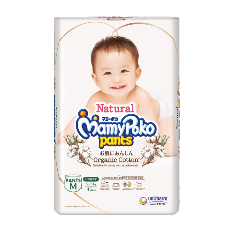 MamyPoko Natural Pants  (M size)