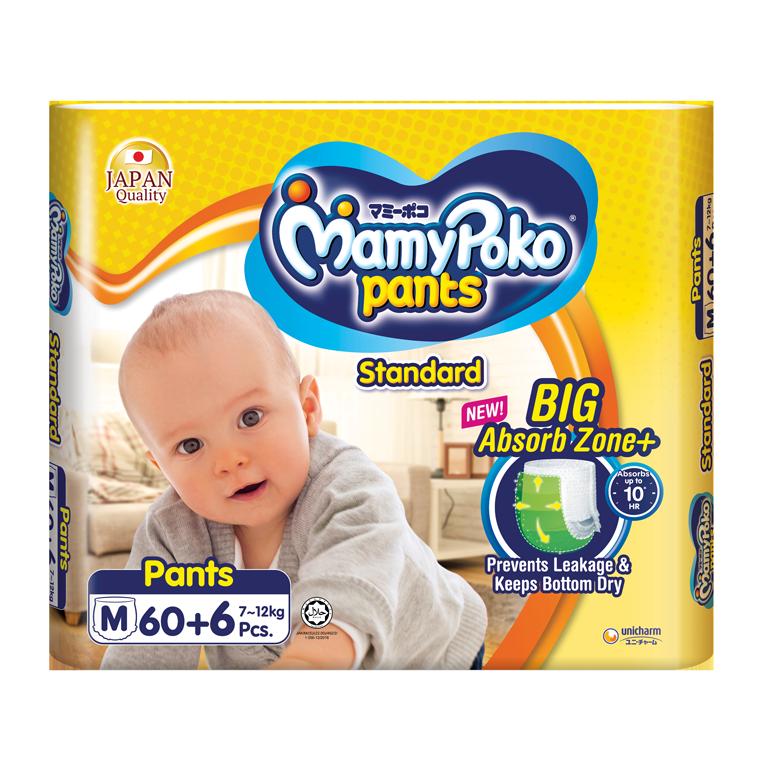 Product Lineup MamyPoko Malaysia
